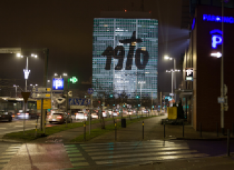 """Video-presentation on the anniversary of the events of """"December 70"""""""